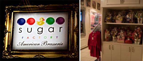 Sugar_Factory_entrada