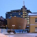 Helsinque: Kamppi Chapel of Silence