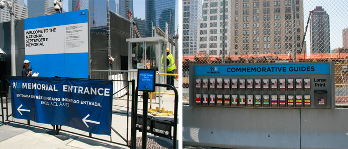 911_Memorial_entrance
