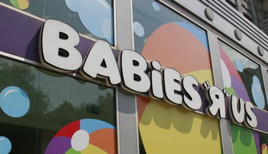 Loja da Babies'R'Us em Union Square