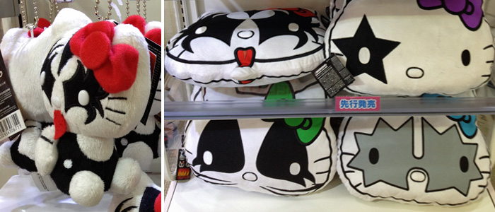 compras-no-japao-hellokitty