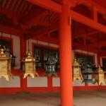 Um dia em Nara, a antiga capital do Japão