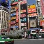 Japão: post índice