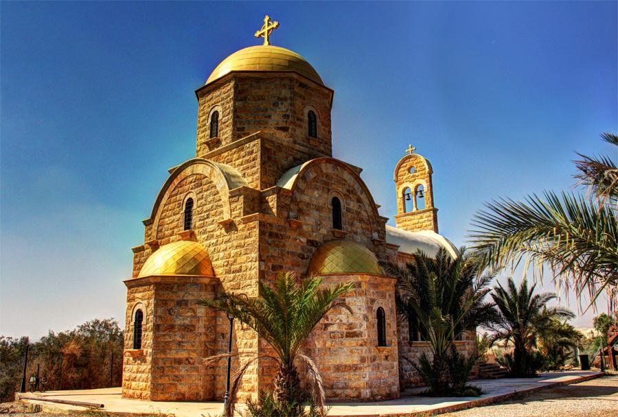 Fundos da Igreja Grega