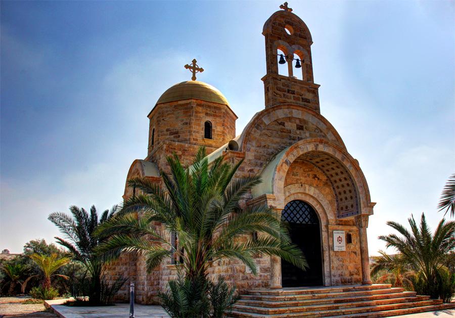 Igreja Grega Ortodoxa