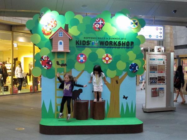 Julia brincando em um shopping em Roppongi