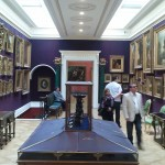 Museus em Londres: The Wallace Collection