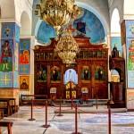 Jordânia: Madaba a Cidade dos Mosaicos