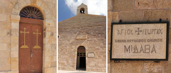 madaba_igreja