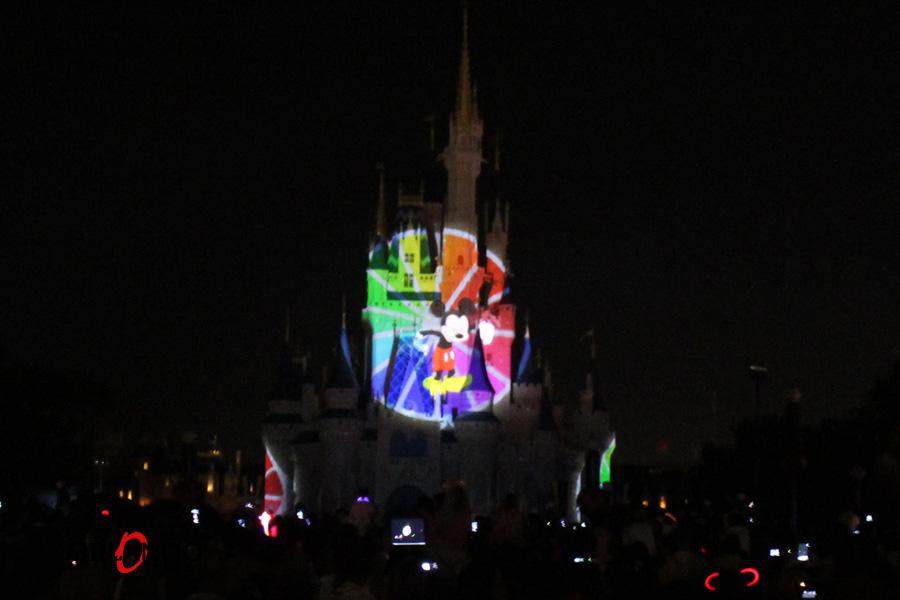 Projeção no Castelo