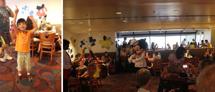 Dançando com o Mickey
