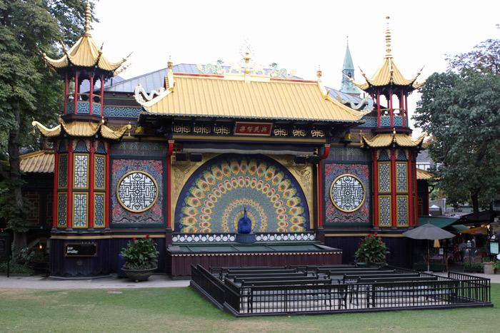 O Teatro de Pantomina, logo na entrada