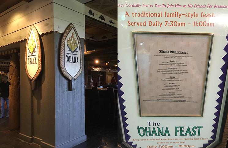 ohanarestaurante