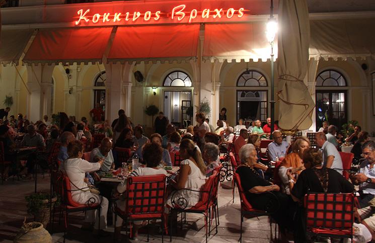 restauranteszakynthos