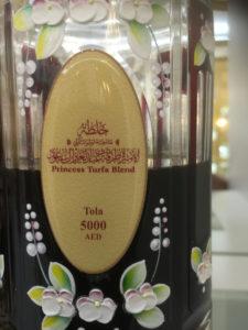 perfumes-feitos-para-os-principes-e-princesas-no-oriente-medio