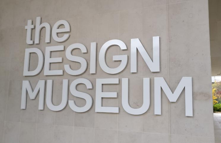 design-museum-14