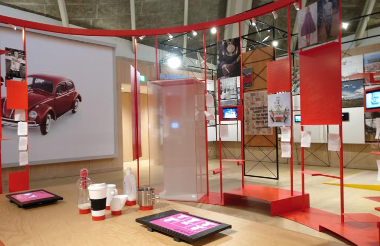 design-museum-7
