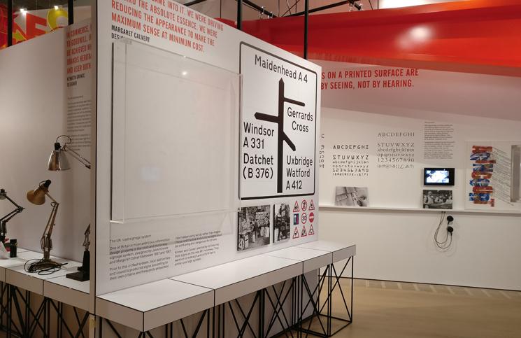 design-museum-8