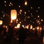 Festival de Lanternas nos Estados Unidos