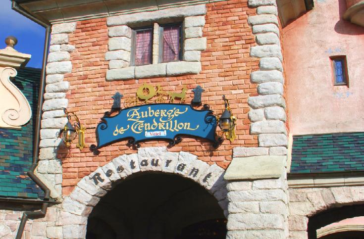 Alberge de Cendrillon, restaurante temático da cinderela na Disneyland Paris