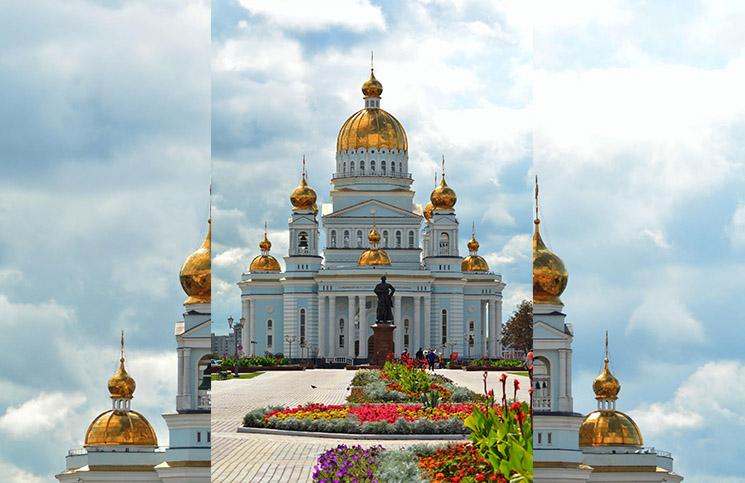 catedralsanteodorosaransk